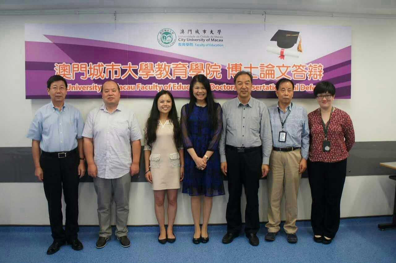Phd education thesis